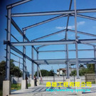 鋼構屋-SRC牆,特殊磚牆,蓋農舍,蓋透天厝,鋼構別墅