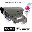1080P 四合一室外紅外線彩色攝影機