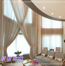 台中 窗簾設計推薦-折景簾