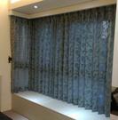 折景簾-裝點居家好生活 / 台中 窗簾設計