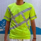 反光T恤 / 反光 T-Shirt (CB-04)